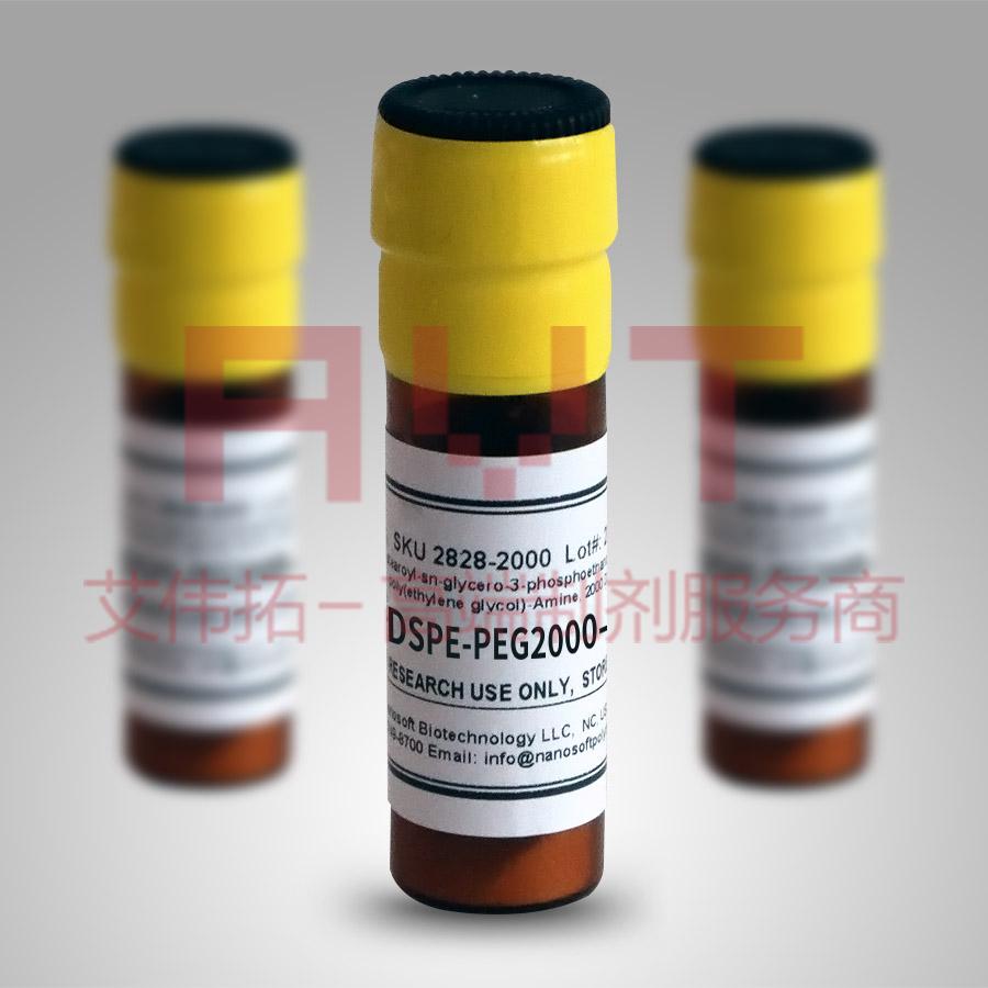 DSPE-PEG2000-Folate