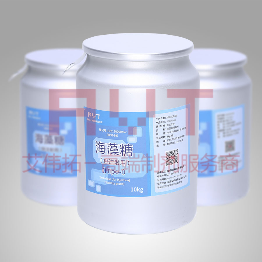 海藻糖(供注射用)|6138-23-4
