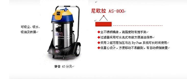 AS-800基本描述.jpg