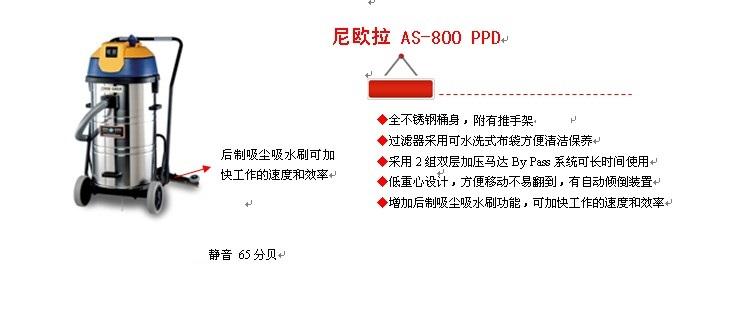 AS-800PPD 基本描述.jpg