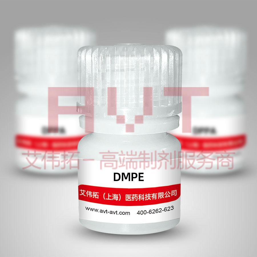 二肉豆蔻酰基磷脂酰乙醇胺DMPE|998-07-2