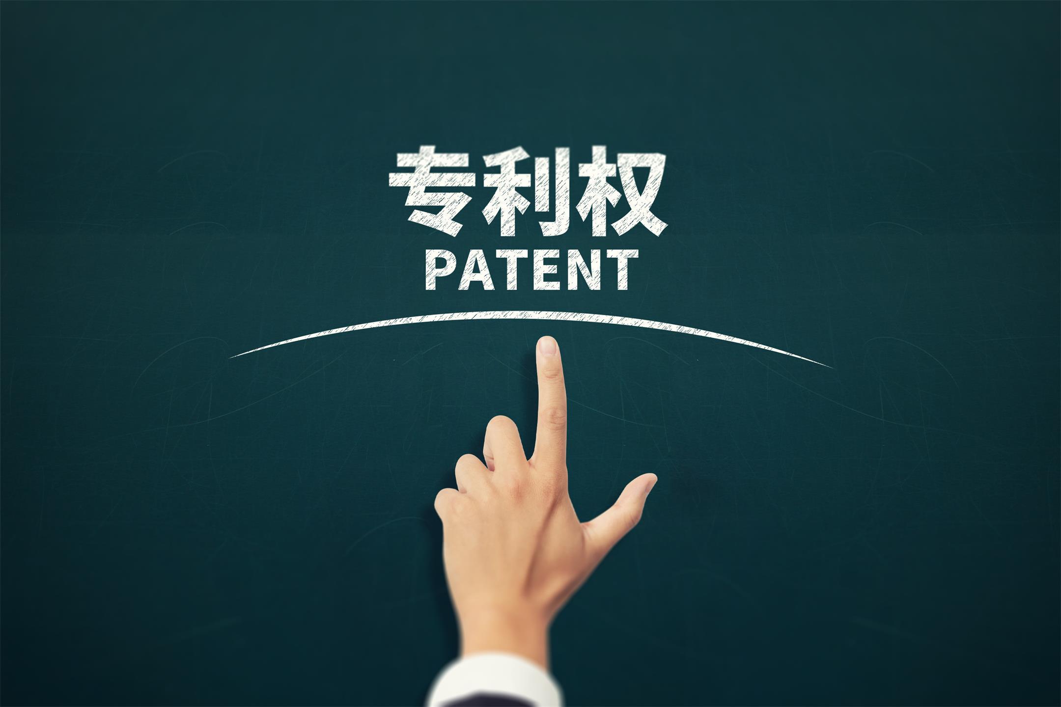 上海纳诺巴伯又新增一项国家发明專利!