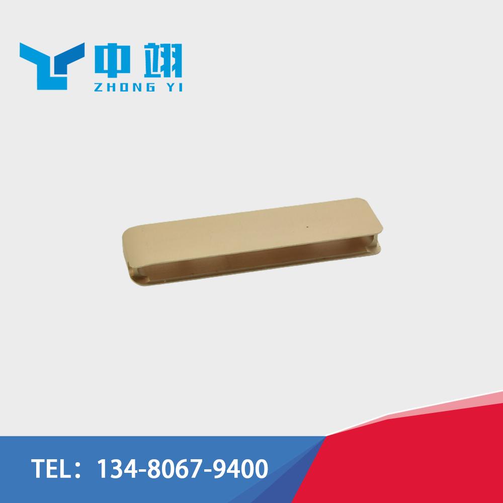 USB扩展坞外壳-2