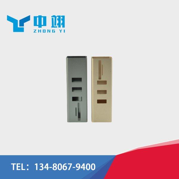 USB扩展坞外壳-4