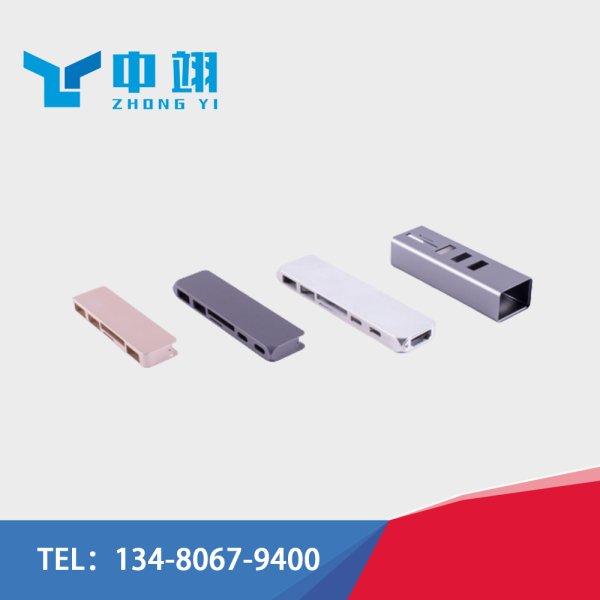 USB扩展坞外壳-1
