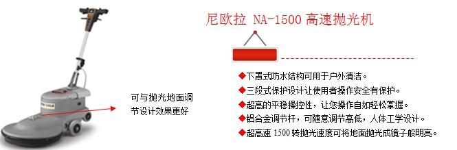 NA-1500.JPG