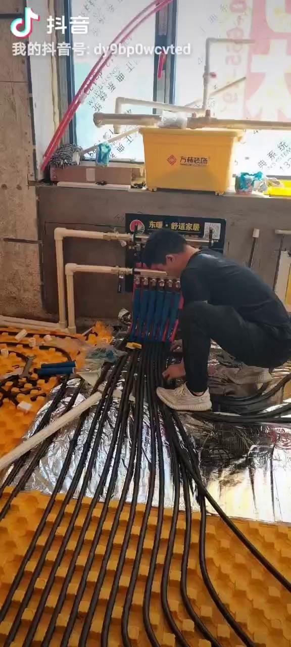 北京石墨烯地暖管件,石墨烯地暖管