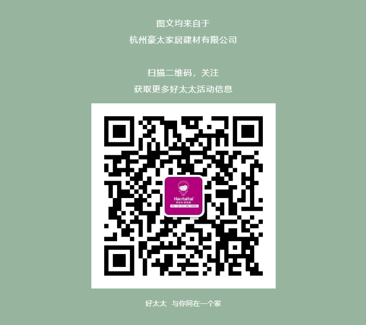 好太太荣誉 (7).png