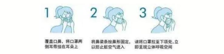 好太太板材 (3).png