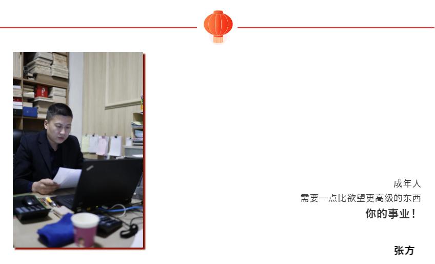 好太太板材西安经销商 (2).png