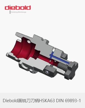 Diebold面铣刀刀柄HSKA63 DIN 69893-1 带冷却通道