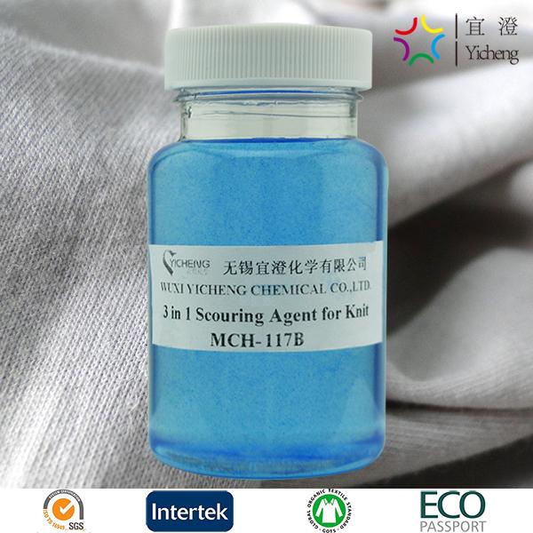 多功能精炼剂 MCH-117B