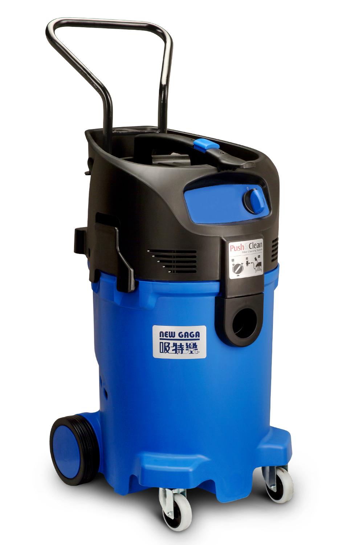 吸特樂SP-1550 多功能吸塵吸水機