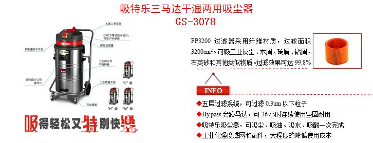 QQ截圖20210922102447.png