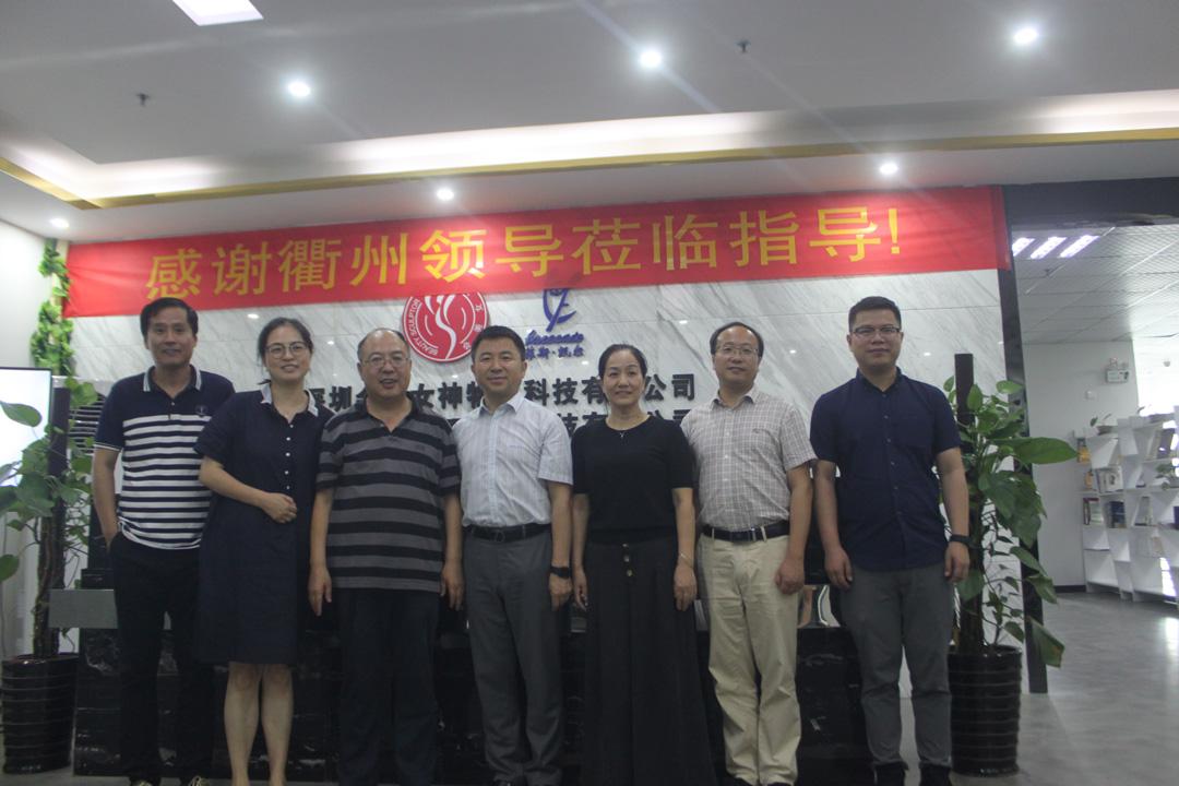 浙江省衢州市方区长、愈书记一行来公司指导工作.JPG
