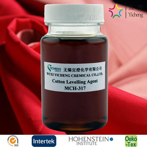 棉用勻染劑 MCH-317