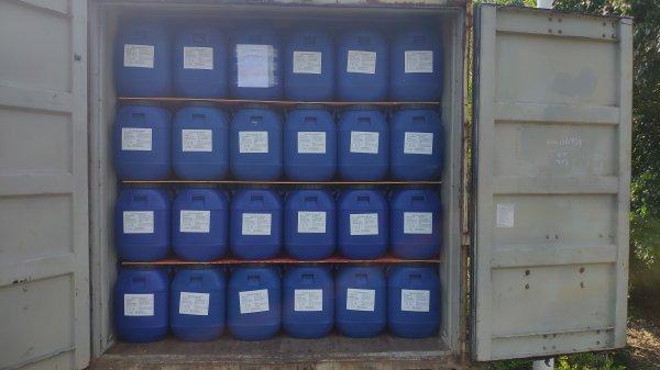 涤纶高温匀染剂 MCH-315