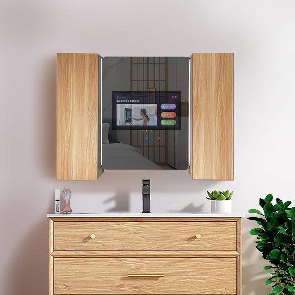 智能卫浴魔镜