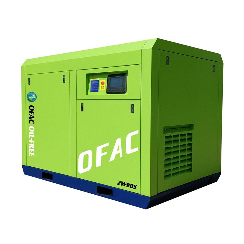 奥夫尔科无油水润滑空压机优惠促销