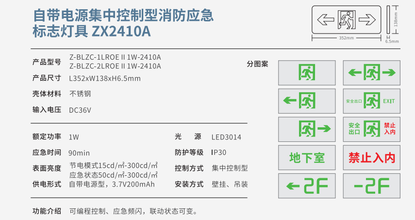 QQ图片20210926135624.png