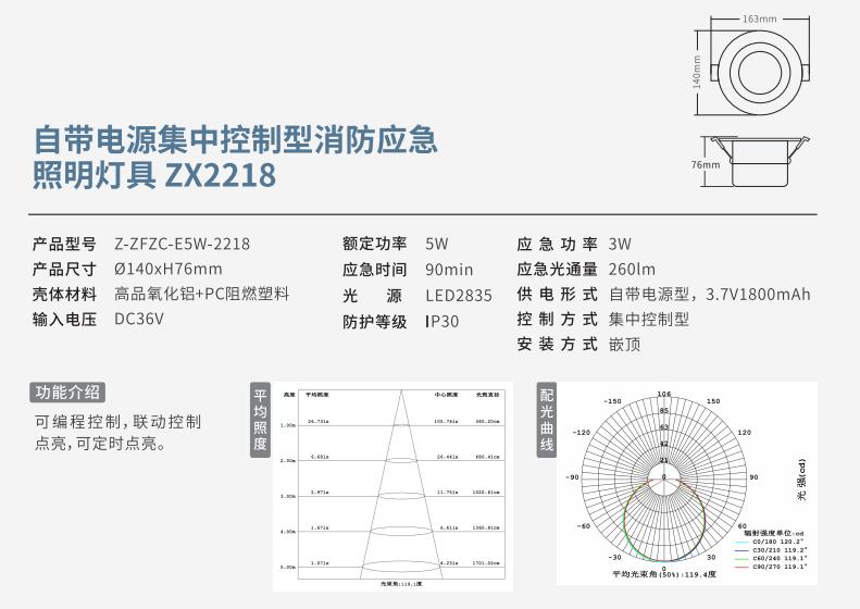QQ图片20210926142932.png