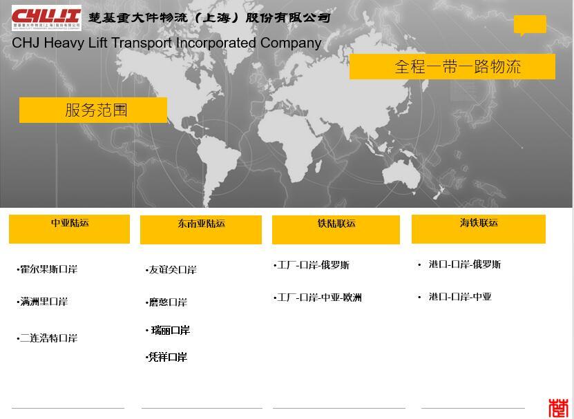 中央官媒中国网高度赞扬民企楚基重大件,民营经济对GDP贡献大