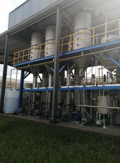 工业废水蒸发设备.jpg