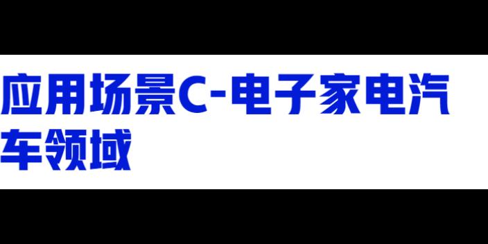 江蘇顯示器靜電膜價格「得立寶自粘保護膜廠供應」