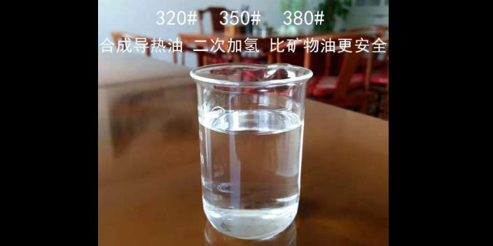 崇明区100#燃料油市场报价
