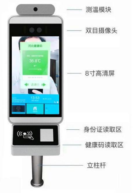 深圳市创百智能科技有限公司