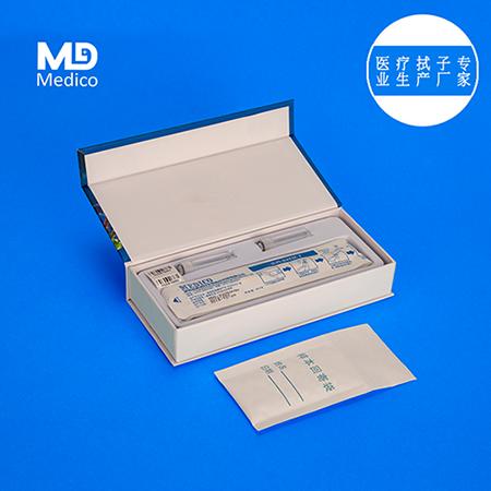 深圳美迪科生物医疗植绒拭子DNA采样套装介绍