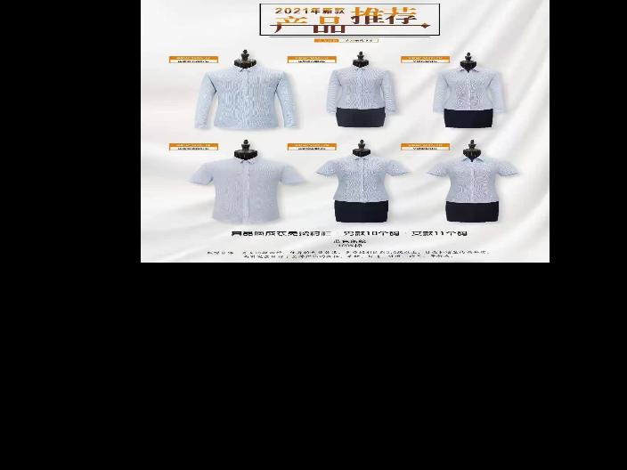 成都熱銷襯衣批發廠家「四川祥和鳥服飾供應」