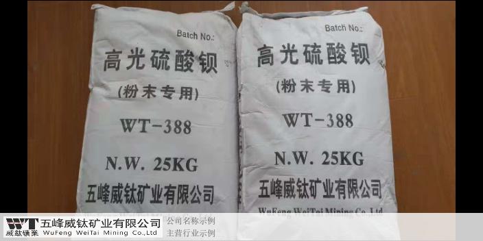 泰州重晶石粉价格多少