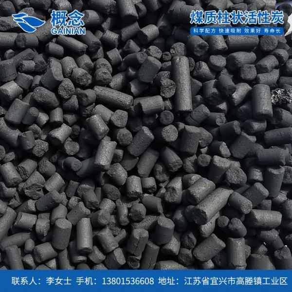 工业级活性炭