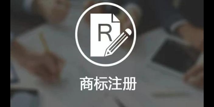 公司商标注册要求