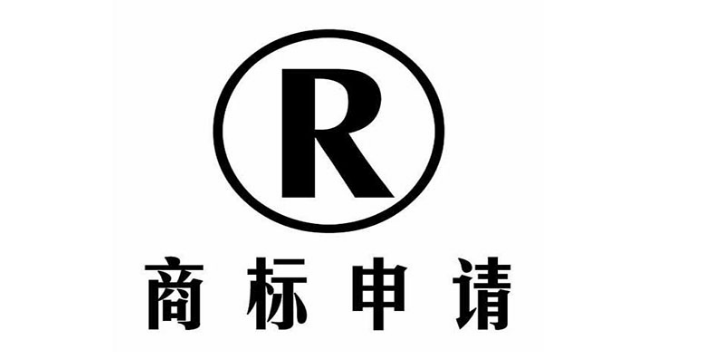 湖南网络商标注册均价