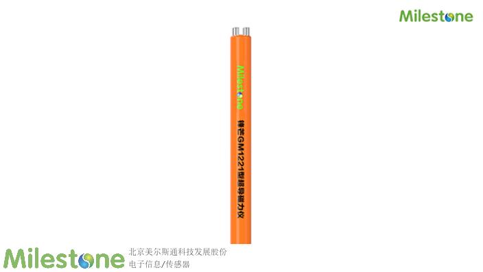 北京美尔斯通科技发展股份有限公司