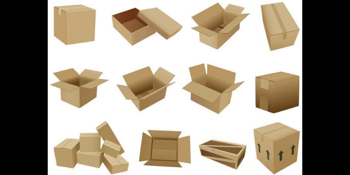湖南好用的瓦楞纸盒批发