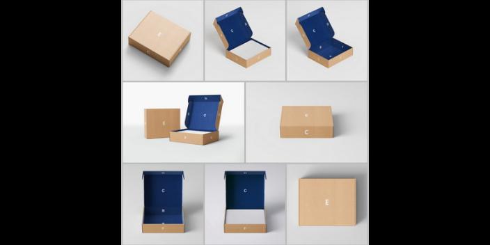 海南生產瓦楞紙盒供應商家 服務為先「湖州新金礪紙業供應」
