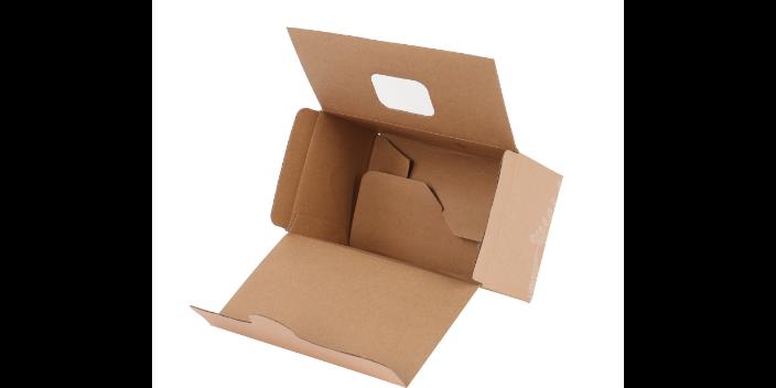 福建瓦楞纸盒推荐厂家