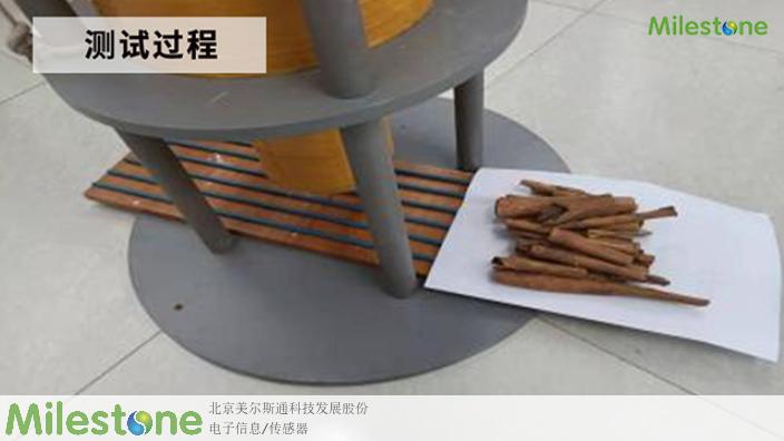 北京磁梯度全张量测量传感器技术指导