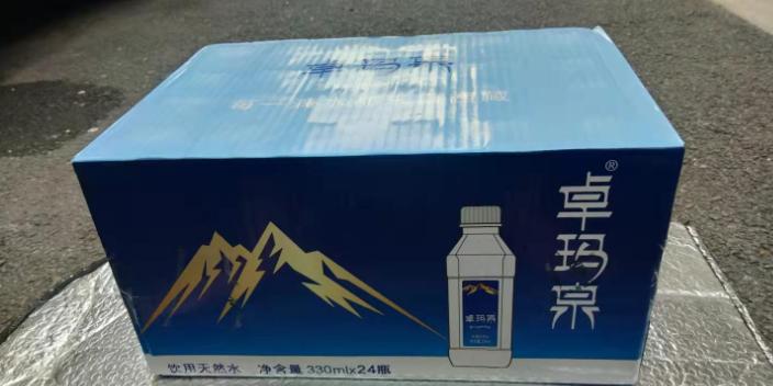 溧水区全城送水瓶装水销售价格「龙泉饮用水供应」
