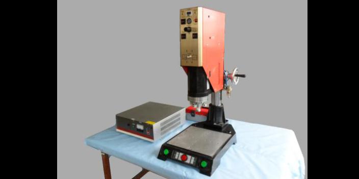 深圳市工厂超声波焊接机