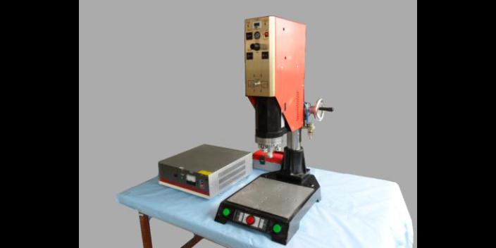 肇庆市超声波焊接机品牌排行