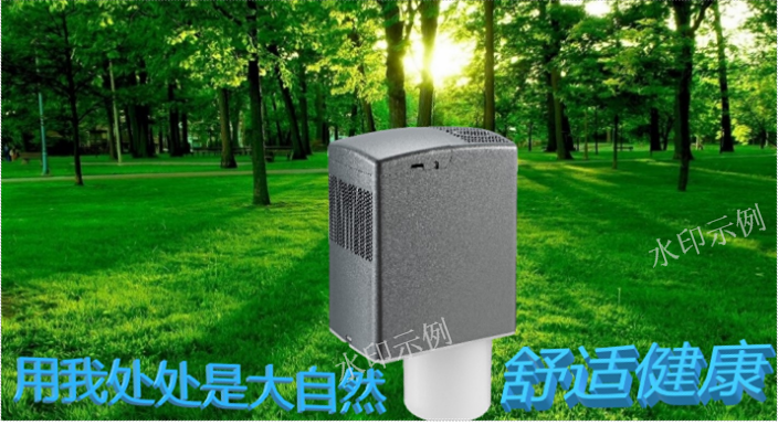 浙江智能加湿车载净化器如何使用 真诚推荐「上海旭驭科技供应」