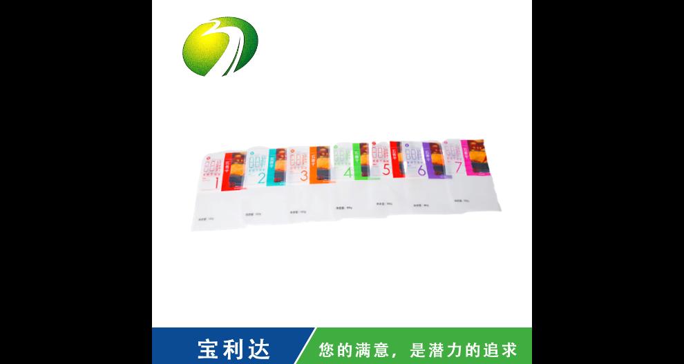 北京休闲食品包装袋一般多少钱