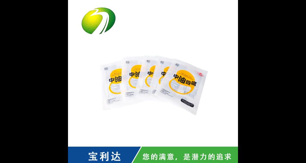 北京休闲食品包装袋生产商
