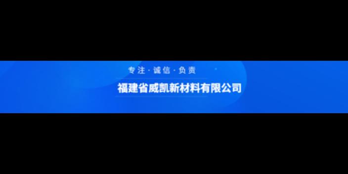 辽宁真空润滑全氟聚醚油厂家供应 来电咨询 福建省威凯新材料供应