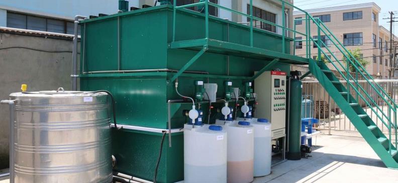 超声波清洗废水处理