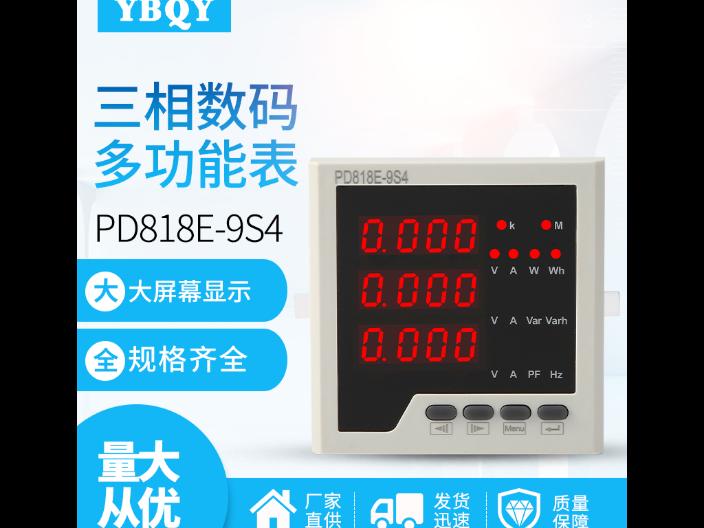 福建电压仪表价目表